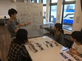 福島大学4