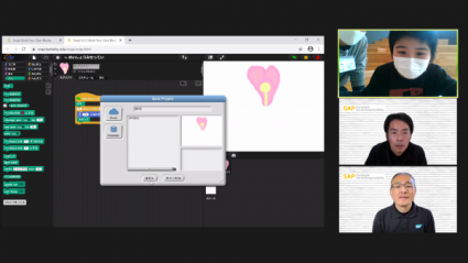 Screenshot (2235)