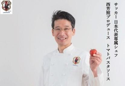 トマトパスタソース